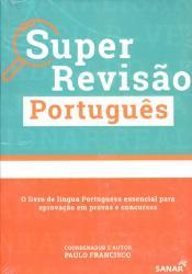 SUPER REVISAO PORTUGUES - 1a ED - 2018