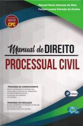 MANUAL DE DIREITO PROCESSUAL CIVIL - 3a ED - 2018
