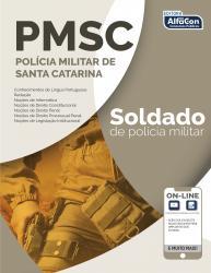 SOLDADO DA POLICIA MILITAR DO ESTADO DE SANTA CATARINA - PMSC