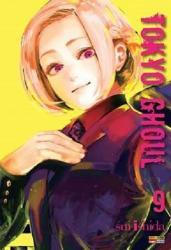 TOKYO GHOUL VOLUME 9