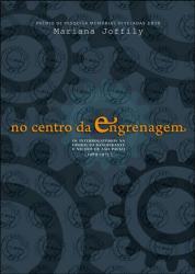 NO CENTRO DA ENGRENAGEM