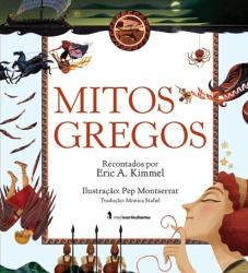 MITOS GREGOS - 3a ED - 2013