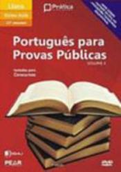 PORTUGUES PARA PROVAS PUBLICAS VOL.4 DVD