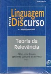LINGUAGEM EM DISCURSO V.5 - NUMERO ESPECIAL