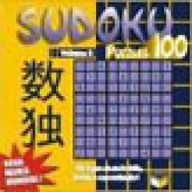 SUDOKU - VOL. 2