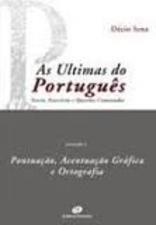 ULTIMAS DO PORTUGUES, AS - VOLUME V